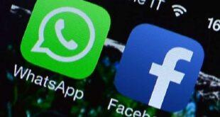 فيسبوك تكشف عن كيفية جني الأموال من واتساب