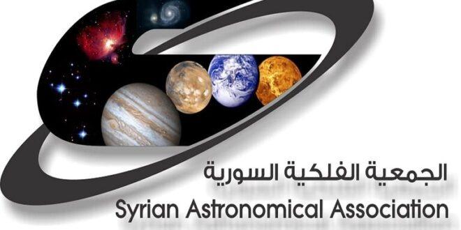 """الجمعية الفلكية السورية توضح قصة الشكوى المقدمة ضد """"سبيس إكس"""