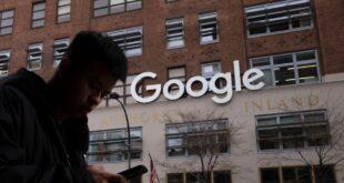 جوجل جعلت من الصعب العثور على إعدادات الخصوصية
