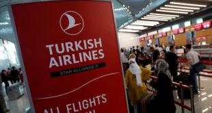لاجئ يبتكر طريقة فريدة للهروب الى المانيا من مطار اتاتورك