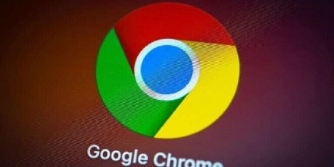 ميزات عملية وتحديثات أمان في متصفح Chrome الجديد