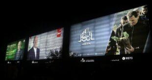 منافسا الرئيس الأسد يدليان بصوتيهما في انتخابات الرئاسة