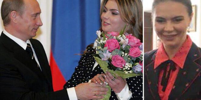 عشيقة بوتين المزعومة تظهر من جديد بعد اختفائها لأكثر من عامين ونصف العام
