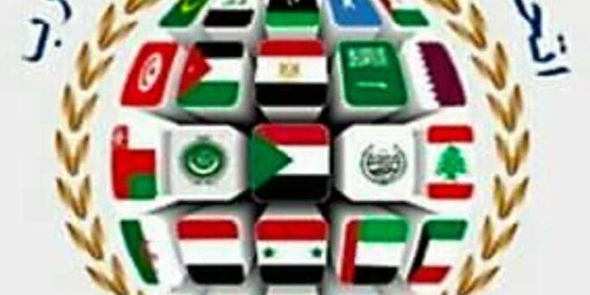 رئيس مكتب اتحاد المصدرين والمستوردين العرب