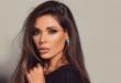 مذيعة طقس لبنانية تشعل مواقع التواصل بإطلالتها النارية