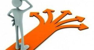 العمل لإصلاح القطاع العام