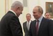 بوتين ونتنياهو يبحثان هاتفيا التسوية السورية