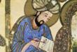 الصوفي ابن عربي