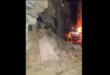 انهيار منزل مؤلف من طابقين في حي الميدان بدمشق