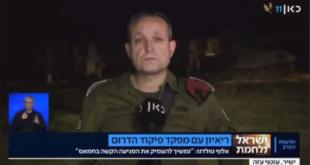 جنرال اسرائيلي كبير بمقابلة تلفزيونية