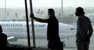 السعودية تمنع مواطنيها من السفر