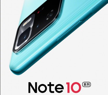 مواصفات وسعر هاتف شاومي Redmi Note 10 Ultra في تسريبات جديدة