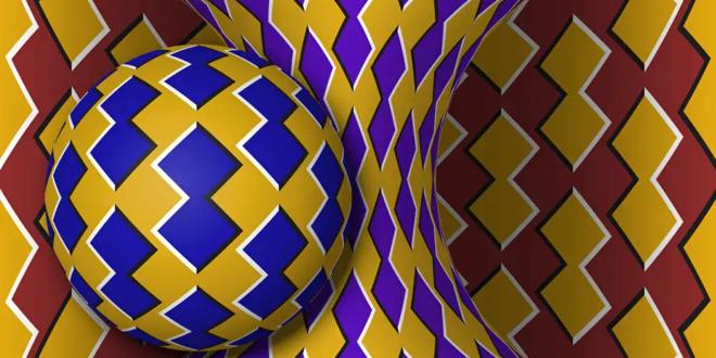 حل اللغز.. وهم بصري يخدعنا برؤية ألوان مختلفة وهذا هو السر