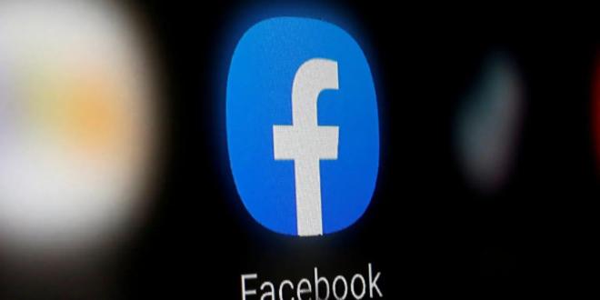 فيسبوك تخفي الصفحات التي تشارك معلومات مضللة