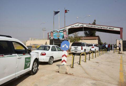 إعادة افتتاح معبر جابر نصيب أمام المسافرين