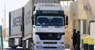 اتحاد غرف التجارة يتوقع تحسن الصادرات السورية