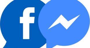 كيف تتعرف على محتوى رسائل فيسبوك ماسنجر المحذوفة