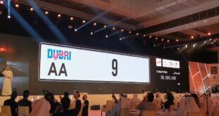بيع لوحة سيارة في دبي بـ10 ملايين دولار.. شاهد!