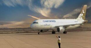 أجنحة الشام للطيران تستأنف رحلاتها الجوية