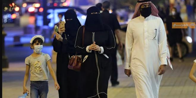 """قاض سعودي يوضح عقوبة """"رفس"""" الزوج لزوجته"""
