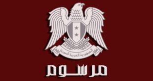 الرئيس الاسد يصدر مرسوماً بمنح منحة مالية للعاملين والمتقاعدين