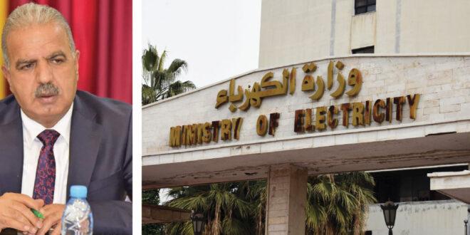 وزير الكهرباء: نتوقع وضعاً مقبولاً للكهرباء في الصيف