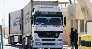 اتحاد التجار: الأردن وعد بخفض رسوم الترانزيت على الشاحنات السورية