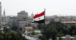 تسجيل شركة تجارية إيرانية جديدة في سورية