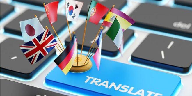 أفضل مترجم صوتي يمكنك الاعتماد عليه للترجمة الفورية