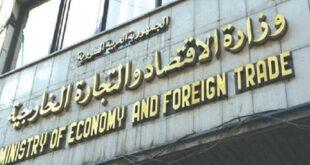 """وزير الاقتصاد ينزع الأختام من الرئيس السابق لـ""""المصدرين والمستوردين العرب"""""""