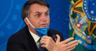 غرامة مالية على الرئيس البرازيلي