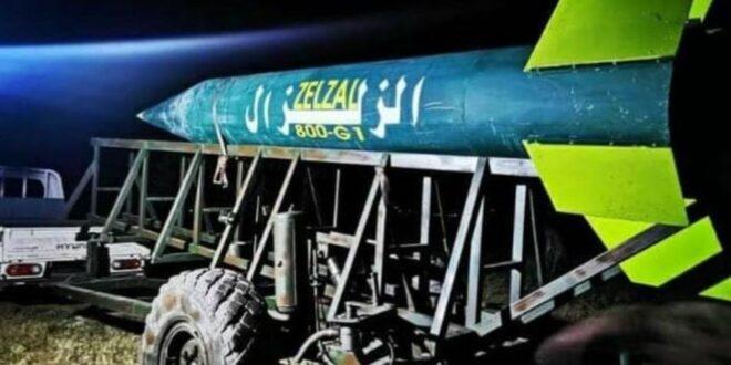 الزلزال.. صاروخ جديد يظهر في إدلب