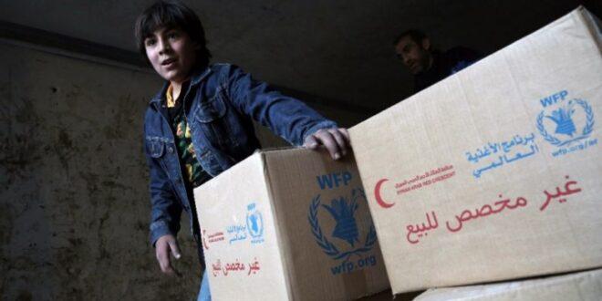 الأمم المتحدة تخصص 20 مليون دولار لسوريا