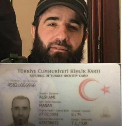تركيا تمنح الجنسية لقيادي في فصيل «أجناد الشام» متّهم بارتكاب جرائم حرب