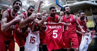 سوريا تهزم قطر وتتأهل إلى كأس آسيا لكرة السلة
