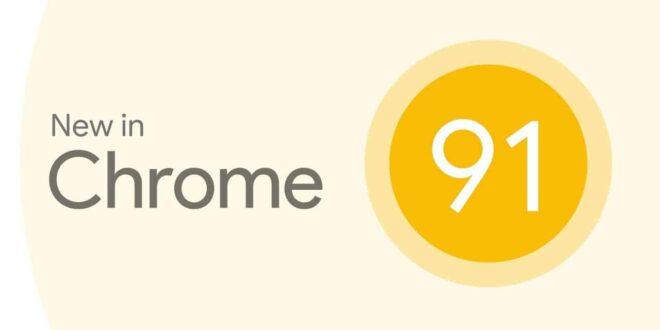 كيفية التقاط صورة الشاشة عبر جوجل كروم
