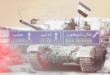 هل تتحوَّل إدلب إلى مخرج نحو نظام إقليميّ جديد؟