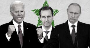 تقديم تنازلات لموسكو في سوريا