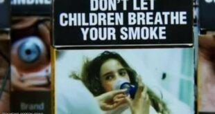 """الصور """"المرعبة"""" على علب السجائر تثير جدلا في مصر"""