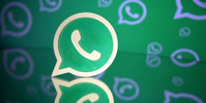 """واتسآب يجري تغييرا في قائمة الدردشة على هواتف """"أندرويد"""""""