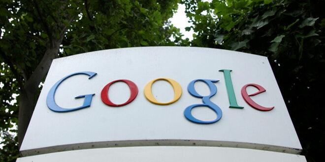 لماذا أخفت غوغل إعدادات الخصوصية بالهواتف؟