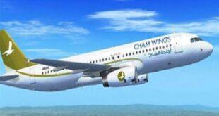 أجنحة الشام للطيران تُقدم خدمة ترفيهية متميزة لمسافريها في الأجواء