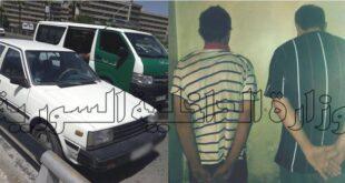قسم شرطة المرجة وسط دمشق يلقي القبض على سارقي سيارة ونشالة
