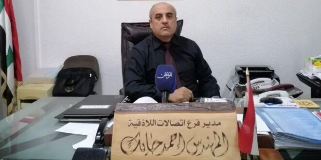 سرقة كوابل تقطع خدمة الاتصالات والانترنت عن 5 مناطق في اللاذقية