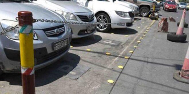 اطلاق خدمة المواقف المأجورة للسيارات