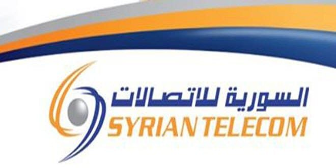 السورية للاتصالات: عودة 4 دارات إنترنت إلى الخدمة