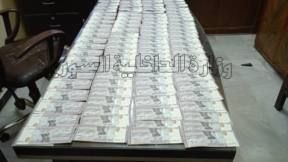 ضبط عصابة تروج عملة سورية مزورة من فئة 5000 بدمشق