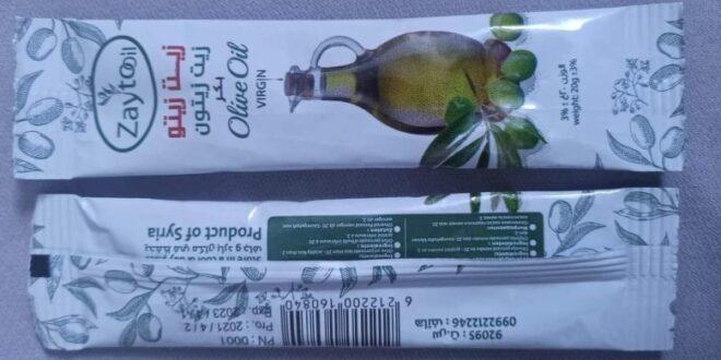 سوريا: بيع زيت الزيتون بالغرامات في البلد الثالثة عربياً بإنتاجه!