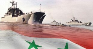 مناورات عسكرية سورية - روسية لصد هجوم بحري