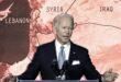 """الجمهوريون يتهمون بايدن بتجاهل مراقبة تنفيذ قانون """"قيصر"""" في سوريا.. والسبب؟"""